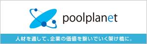 poolplanet